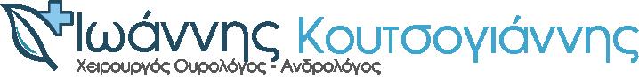 koutsogiannis-logo